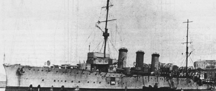 Легкий крейсер «Navarra»