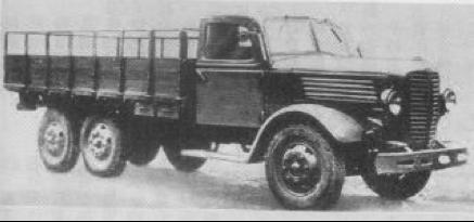 Бортовой грузовик Type 1