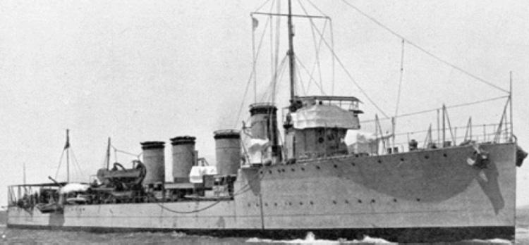 Легкий крейсер «Mendez Nunes»