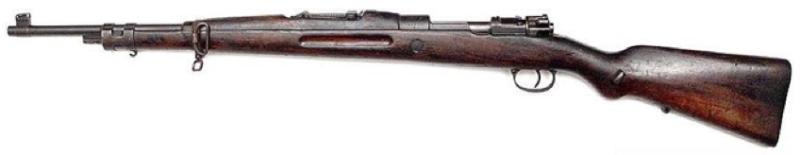 Карабин Model 1908/34