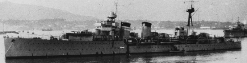 Легкий крейсер «Galicia» («Principe Alfonso», «Libertad»)