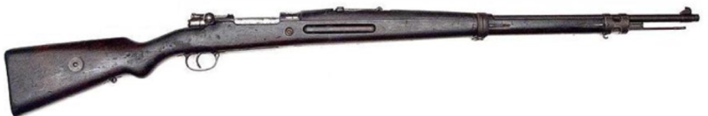 Винтовка Model 1935 Mauser
