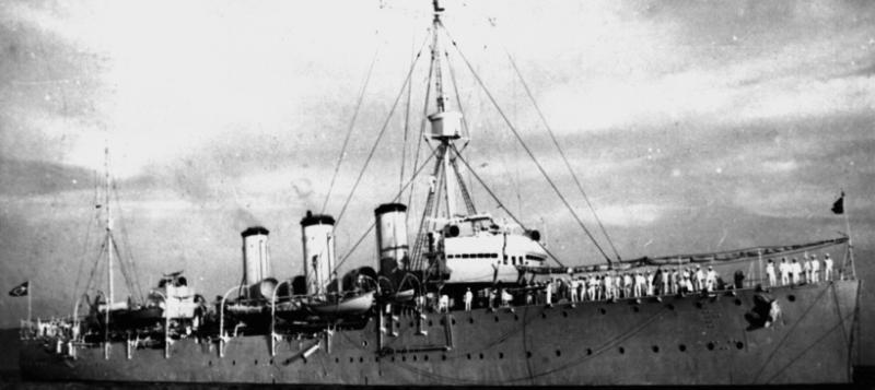 Легкий крейсер Cruisers «Bahia»