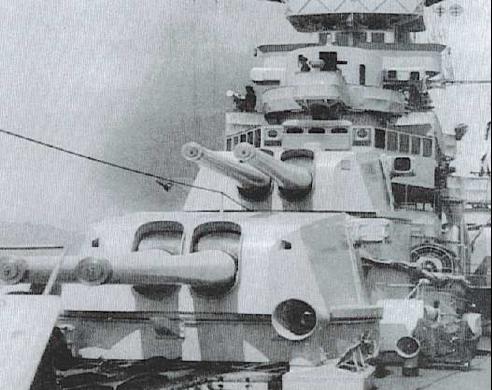 Тяжелый крейсер «Trieste»