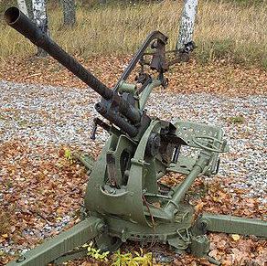 Одноствольная зенитная пушка Breda-20/65