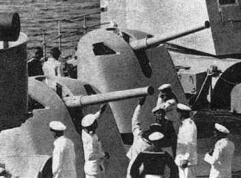 Зенитное орудие 8.8-cm SK C/32