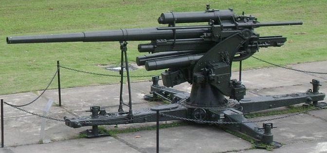 Зенитная пушка FlaK-18