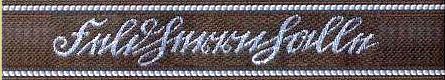 Нарукавная лента полка «Фельдхеррнхалле».
