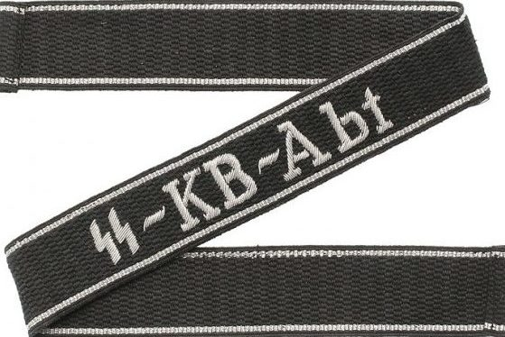 Нарукавная офицерская лента батальона военных корреспондентов CC «SS-Kb-Abt».
