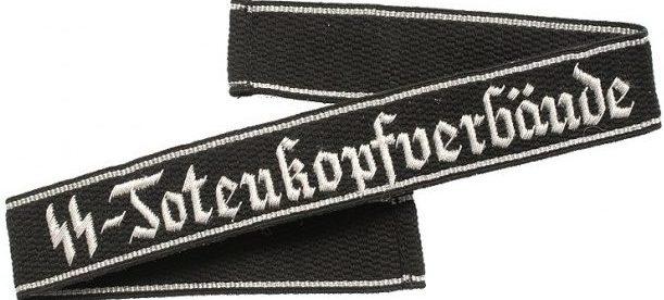 Нарукавная офицерская лента охраны концлагерей СС «Мертвая голова».