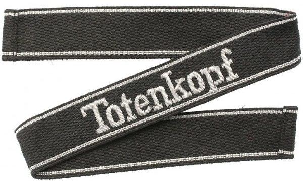 Нарукавная офицерская лента танковой дивизии CC «Totenkopf»