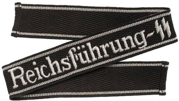Нарукавная офицерская лента Имперского управления СС «Reichsfhrung-SS»