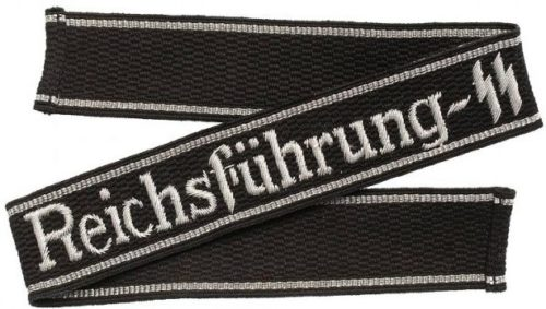 Нарукавная офицерская лента Имперского управления СС «Reichsfhrung-SS».