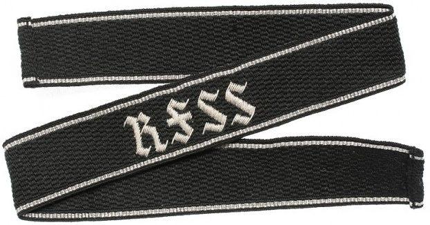Нарукавная офицерская лента имперского управления СС (RFSS)