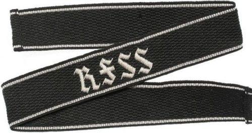 Нарукавная офицерская лента имперского управления СС (RFSS).