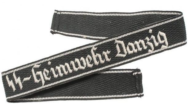 Нарукавная офицерская лента штандарта «SS-Heimwehr Danzig»