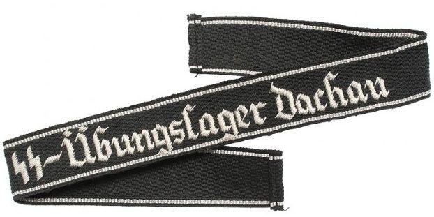Нарукавная офицерская лента тренировочного лагеря «SS-Übungslager Dachau»