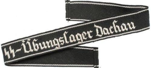 Нарукавная офицерская лента тренировочного лагеря «SS-Übungslager Dachau».