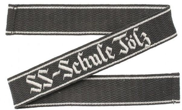 Лента преподавательского состава офицерской школы СС в Бад Тельце