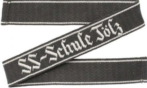 Лента преподавательского состава офицерской школы СС в Бад Тельце.