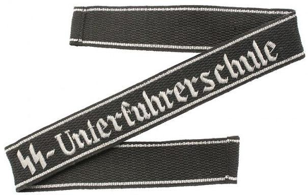 Нарукавная офицерская лента «SS-Unterfuhrerschule»