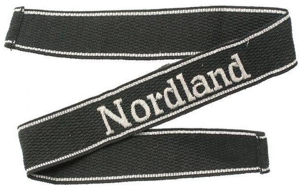 Нарукавная офицерская лента 11-й панцегренадерской дивизии СС «Нордланд»