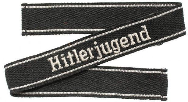 Нарукавная офицерская лента 12 танковой дивизии СС «Hitlerjugend»