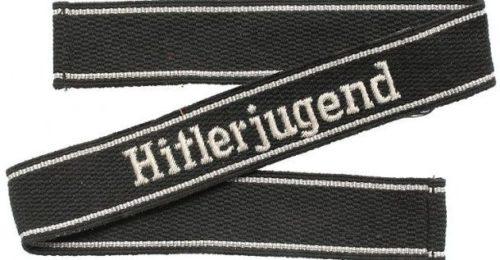 Нарукавная офицерская лента 12 танковой дивизии СС «Hitlerjugend».