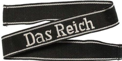 Нарукавная офицерская лента 2 танковой дивизии СС «Das Reich».