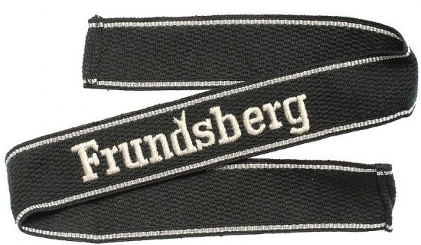 Нарукавная офицерская лента дивизии СС «Frundsberg»