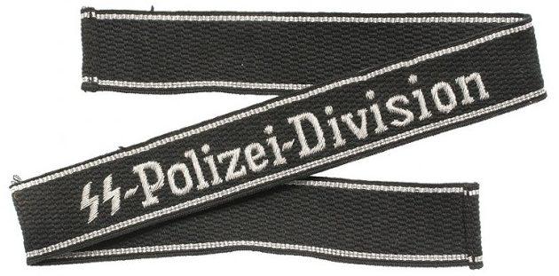 Нарукавная офицерская лента 4 полицейской дивизии СС