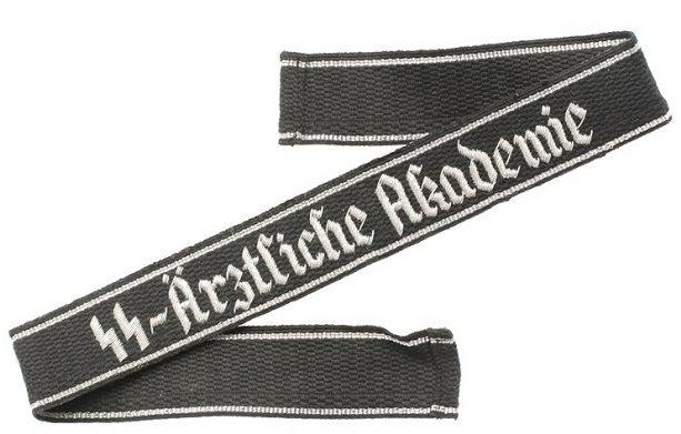 Нарукавная офицерская лента СС «SS Аrztliche Academie»