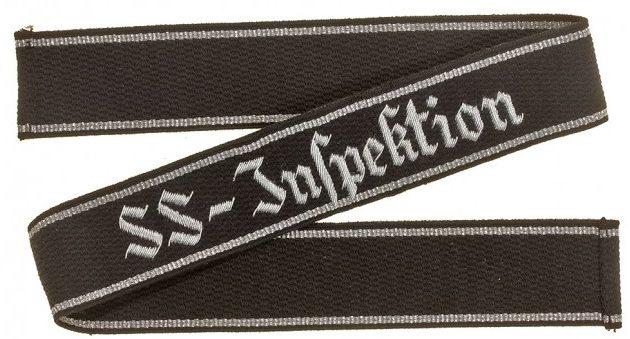 Нарукавная офицерская лента «SS-Inspektion»