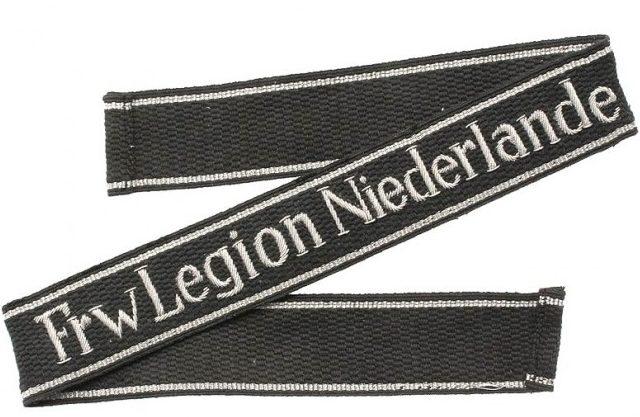 Нарукавная офицерская лента добровольческого легиона «Нидерланды»