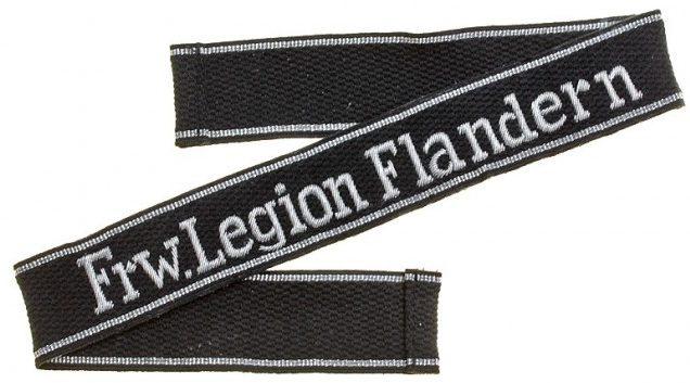 Нарукавная офицерская лента добровольческого легиона «Фландрия»