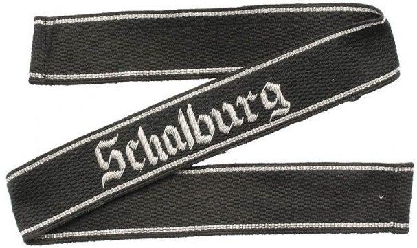 Нарукавная офицерская лента добровольческого полка СС «Шальбург»