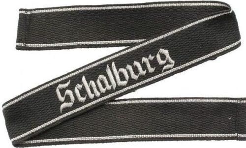 Нарукавная офицерская лента добровольческого полка СС «Шальбург».
