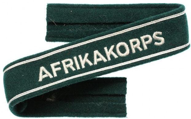 Нарукавная лента «Африкакорпус»