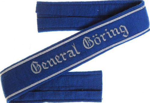 Нарукавная офицерская лента дивизии «Герман Геринг».
