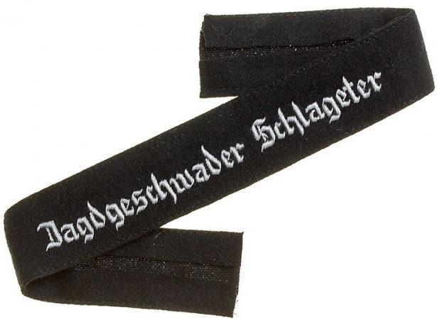 Нарукавная офицерская лента 26-й истребительной эскадры «Шлагетер»