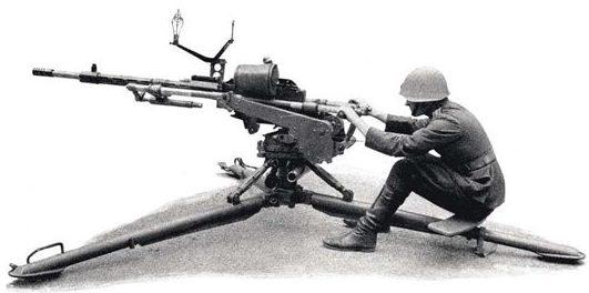Зенитная пушка 20-mm Madsen