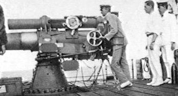 Корабельное орудие QF 4.7 inch Mk-V
