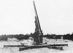 зенитная 100-мм пушка Туре 14