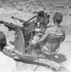 20-мм зенитная пушка Type 4