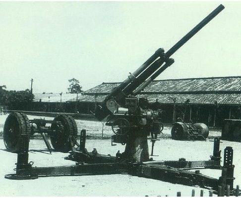 Зенитная 75 мм пушка Туре 4