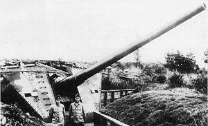 Зенитная 150-мм пушка Туре 5