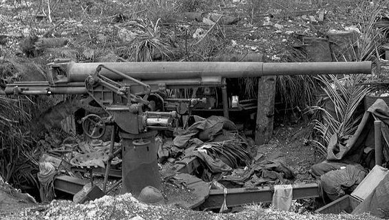 Зенитная 75-мм пушка Type 88