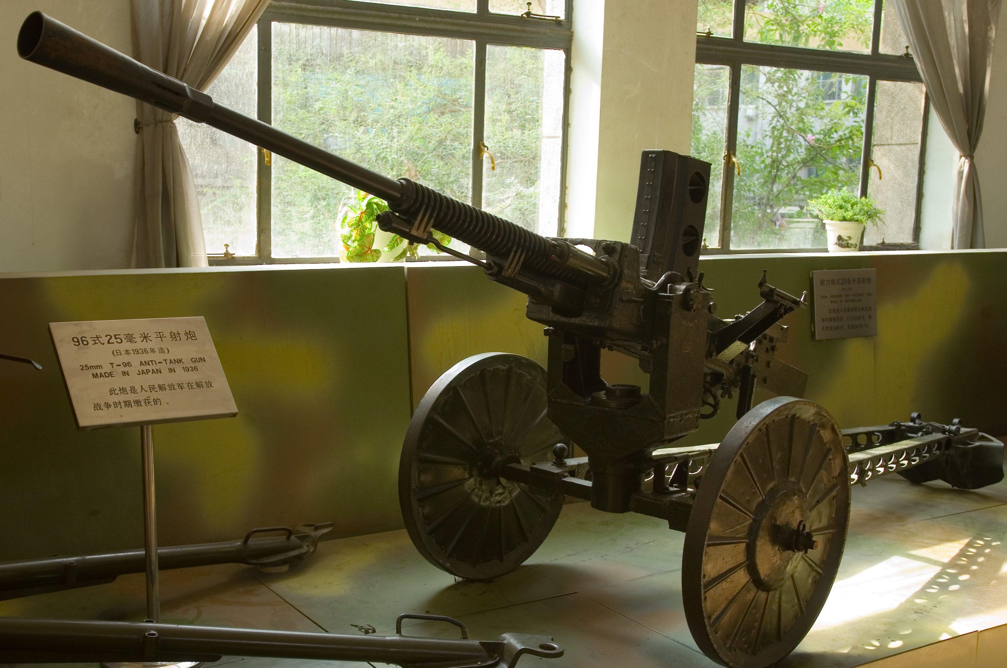 Зенитное орудие Type 96 25-mm в различном исполнении