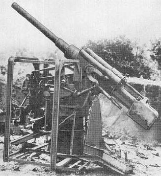 зенитная 88-мм пушка Туре 99