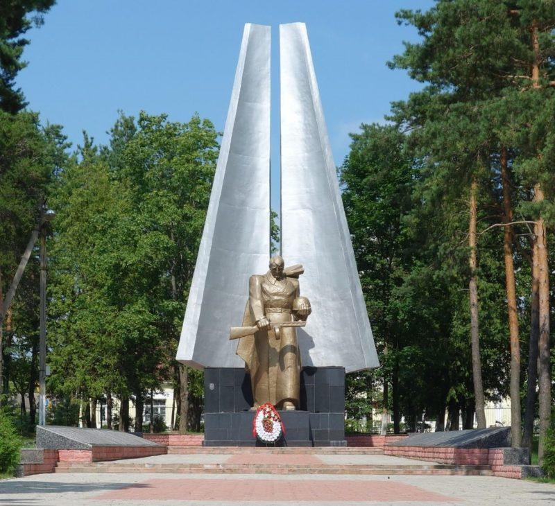 г. Браслав. Памятник воинам погибших в годы войны.